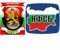 ВМРО и НФСБ - Стара Загора ще са в коалиция и за местните избори, очакват присъединяването и на