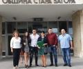 Земеделски НАРОДЕН СЪЮЗ - Стара Загора регистрира листа от кандидати, нечленуващи в партии