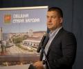 Кметът Живко Тодоров отчете израстването на Стара Загора в мандата 2015-2019 година