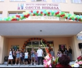 Шесто основно училище отваря врати за празника на Стара Загора