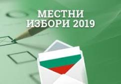 Mestni izbori 2019