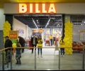 Нов магазин BILLA отвори врати в Стара Загора