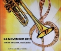 Международен конкурс за тромпетисти в Стара Загора от 4 до 8 ноември