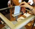 19,68% избирателна активност в Община Стара Загора към 12.00 часа, 24.27% в областта