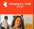 Удължава се срокът за кандидатстване за програмата за индивидуално менторство ABLE Mentor в Стара Загора
