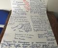 Проф. Минко Балкански получи послание от ученици за Деня на народните Будители