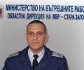 Гл. инсп. Бончо Славов е новият началник на