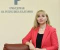 Националният омбудсман с изнесена приемна в Стара Загора на 21 ноември