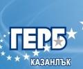 ГЕРБ – първа политическа сила с убедителна победа в Казанлък