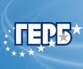 График на приемните дни на народните представители от ГЕРБ – Стара Загора за месец ноември