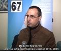 На балотажа: ГЕРБ печели в Чирпан (в коалиция) и Николаево. Драматичен финал в Гурково