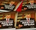 Георги Марков идва в Стара Загора за дискусия