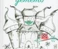Представят книга с добри практики на Детска градина