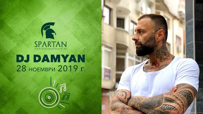 DJDamyan
