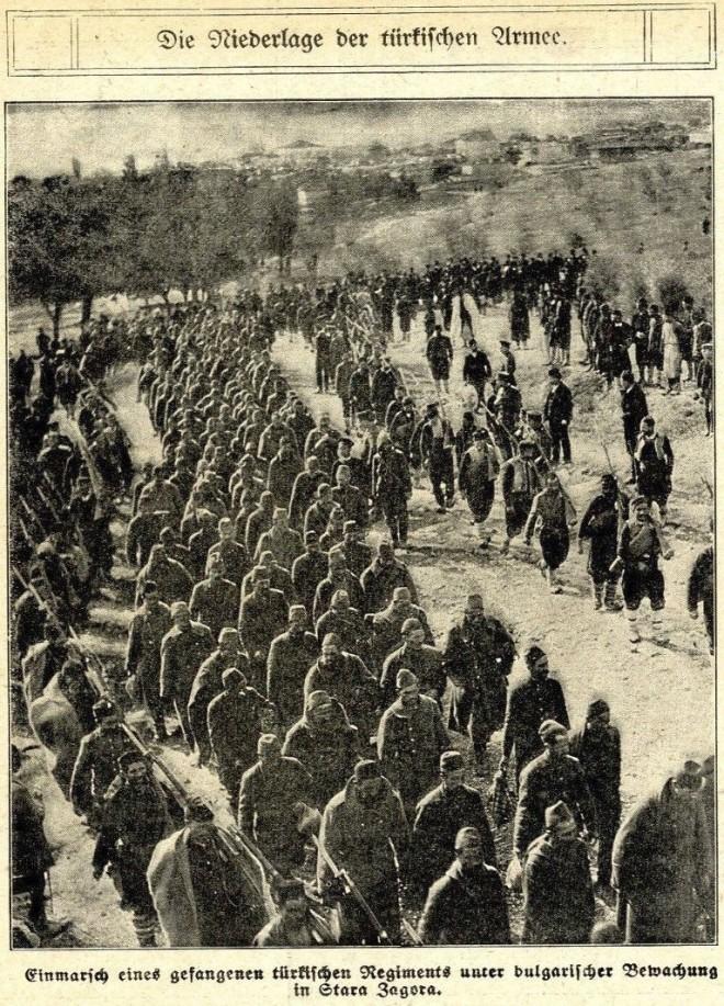 Турска войска се предава в Стара Загора - 1878 г.