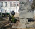 Започна облагородяване на пространството около паметника на Васил Левски в Стара Загора