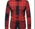 Нови мъжки ризи от Flaro.bg