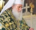 Обръщение на Негово Светейшество Българския патриарх Неофит по повод пандемията с коронавирус