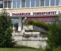 Икономически специалисти от Тракийския университет се включват с експертизата си в помощ на местните администрации