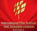"""Кинофестивалът """"Златната липа"""" 2020 ще стартира в края на май"""