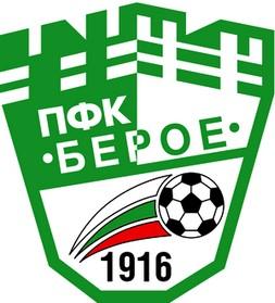 Beroe_emblema 253