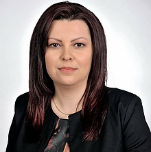 Златина Иванова