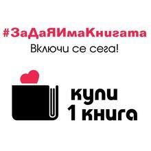 Kupi1Kniga_pic