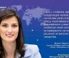 Комисар Мария Габриел: Mобилизираме 1 милиард евро като част от приноса на ЕС за Глобалната инициатива за борба срещу коронавируса