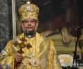 Промени в програмата на службите на Старозагорския митрополит Киприан
