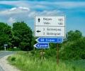 Затварят от утре участъка Ребърково-Лютидол по пътя Мездра-Ботевград