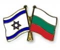 Министър-председателят Бойко Борисов разговаря с премиера на Държавата Израел Бенямин Нетаняху