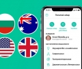 Над 800 000 евро инвестиции привлече българската платформа за онлайн медицински прегледи Healee