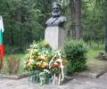 Поклон пред паметта на Ботев и загиналите за свободата и независимостта на България