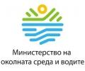 Национален координационен център към екоминистерството ще следи за увреждане на околната среда