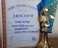 Награда за старозагорски музикален деец