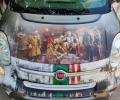 Ние сме България – нека говорят нашите автомобили - национална изложба-конкурс