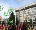 """Приемат се предложения за """"Почетен гражданин"""" на Община Стара Загора за 2020 година"""