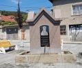 Чешма и площад на името на митрополит Калиник откриха в родния му град Мъглиж