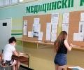 Записването на новоприети студенти в Тракийския университет при първо класиране е до обяд на 15 юли