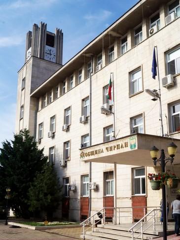 sgrada-obshtina-chrpan