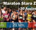 Над 600 бегачи събира Маратон Стара Загора 2020