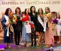 Организаторите на Фестивала на виното и културното наследство обявиха началото на избора на Царица на АВГУСТИАДА 2020