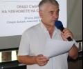 Проведе се общо събрание на Търговско-промишлена палата - Стара Загора
