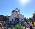 Митрополит Киприан освети храм