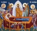 27 кръщанета са заявени на Успение Богородично в Стара Загора