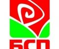 Около 4000 социалисти могат да пуснат бюлетина в първия пряк избор за партиен лидер в област Стара Загора