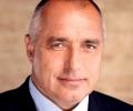 Обръщение на премиера Борисов по повод 135-та годишнина от Съединението на България
