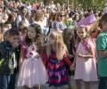 1312 първокласници тръгват на училище в Стара Загора тази есен