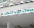 Случай на COVID-19 в Митническо бюро - Стара Загора, 9 служители под карантина, дезинфекцират