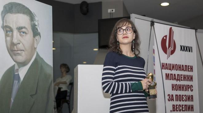 Габриела Манова